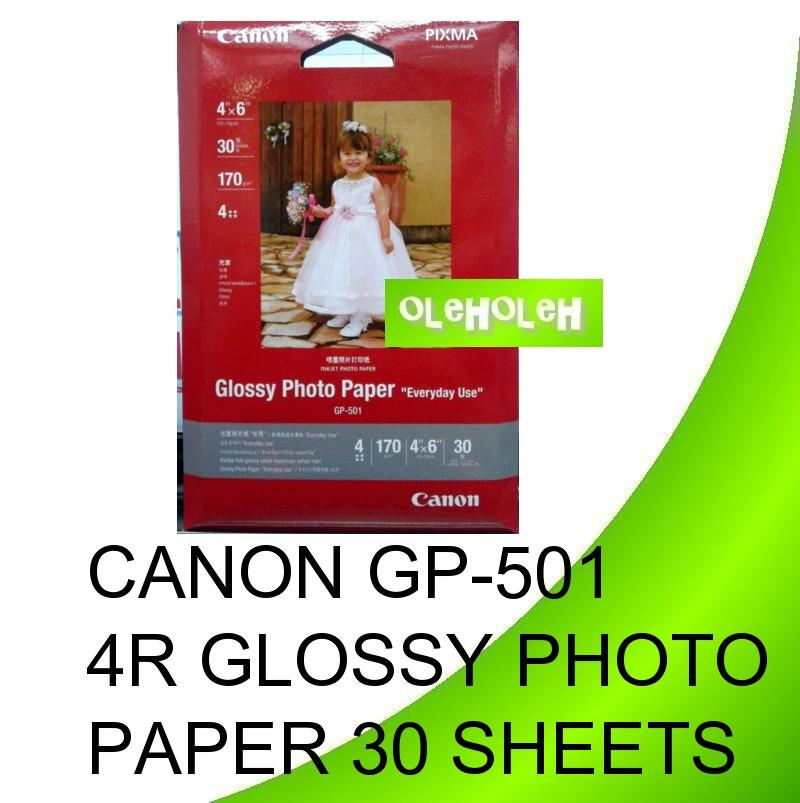 Canon GP-501 4R Glossy Photo Paper 30 Sheets