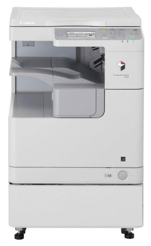 CANON iR2520 - 20ppm Multifunctional Digital Copier (Brand New)