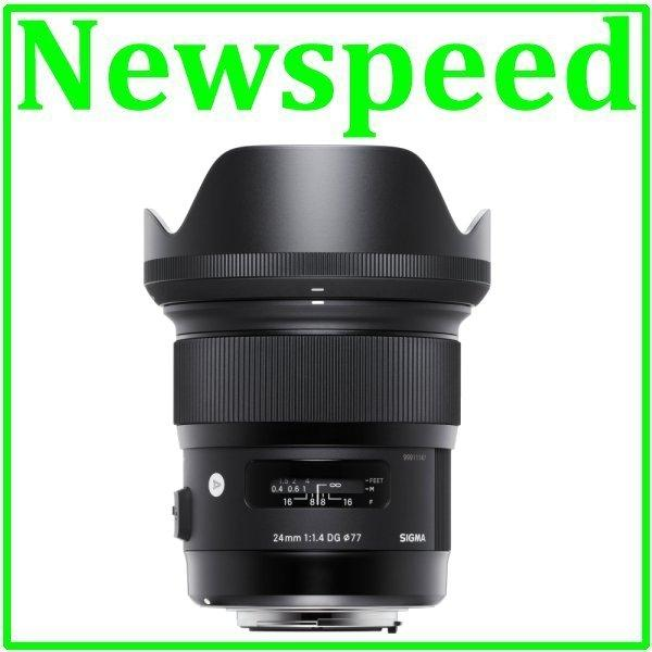 New Canon Mount Sigma 24mm F1.4 DG HSM (ART) Lens (Sigma MSIA)
