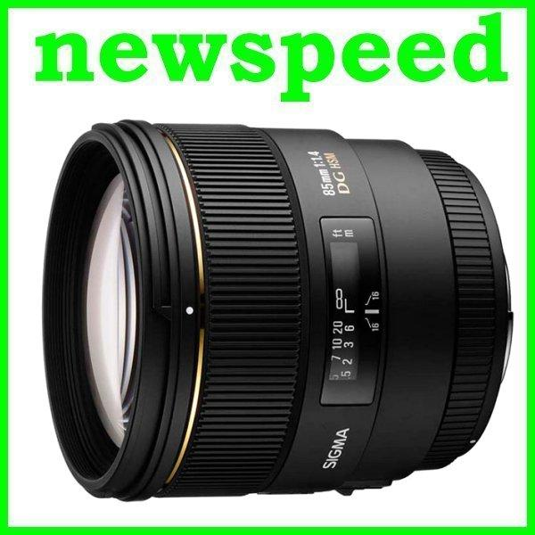 New Canon Mount Sigma 85mm F1.4 EX DG HSM Lens
