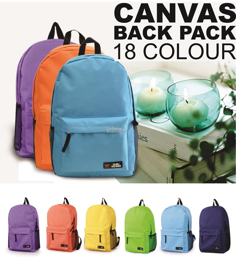 CANVAS BACKPACK KOREAN STYLE SCHOOL BAG - 18 COLOUR