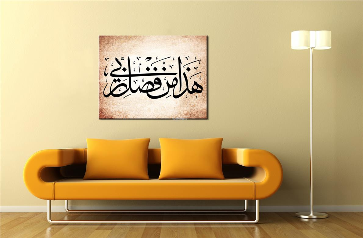 Canvas print 80cm(W) x 50cm(H) (Frameless) 10014132