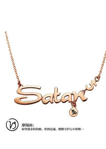 Capricorn Satan Necklace Titanium Steel 18K Rose Pink Gold Plated