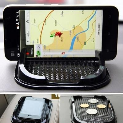 Car anti slip pad single phone holder navigation dashboard skid mat