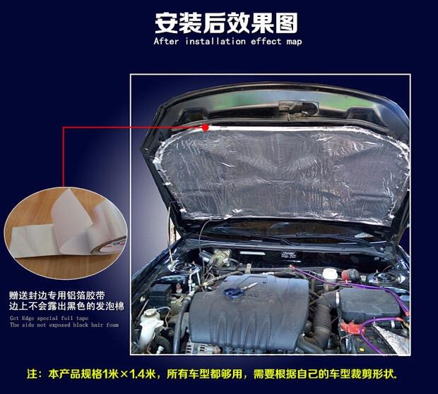 Car Engine Sound Proof Heat Insulation Bonnet 1M x 1.4M