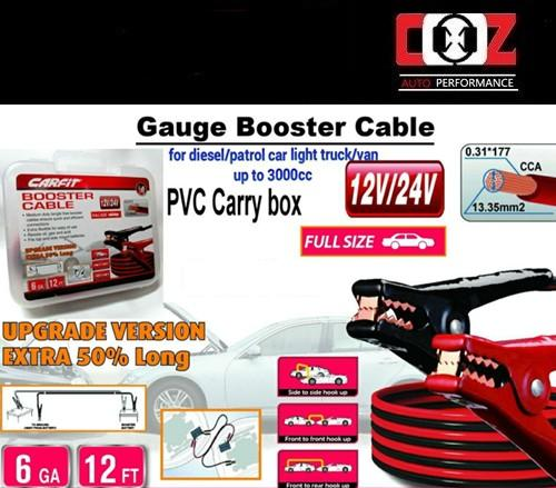 CAR FIT 6GA 12 FEET BOOSTER/JUMP START/JUMPER CABLE