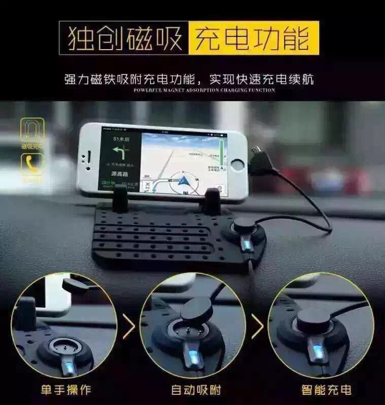 Car Holder Navigation With Magnetic Absorption Charging Port