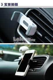 CAR MOUNT FOR VENTILATION