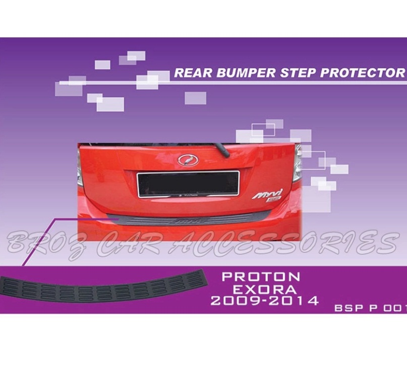 Car Rear Bumper Step Scratch Protector For Proton Exora (2009-2014)