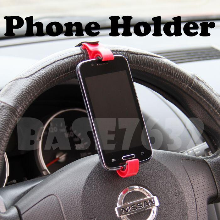 Car Steering   Wheel Phone Mobile Universal Holder Bracket  Clip Mount