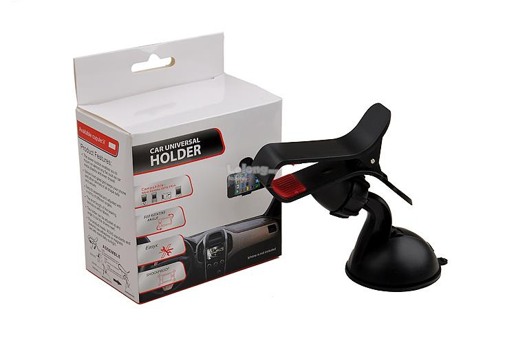 Car Universal Holder (Black)