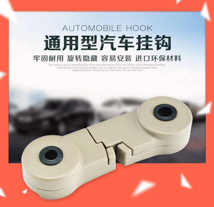Car Universal Invisible Seat Double Hook Hanger ~ *CNY Offer*