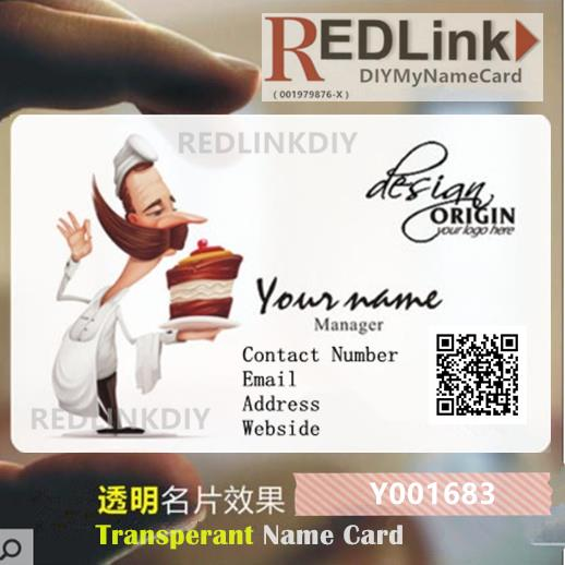 Name Card Business Food F001683