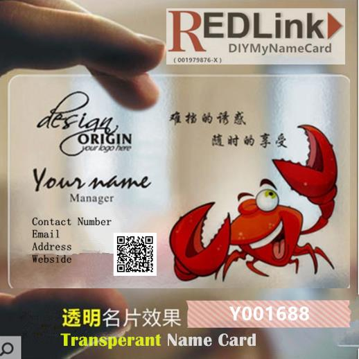 Name Card Business Food Y001688