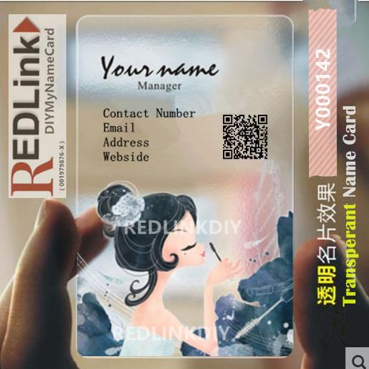 Name Card DIY Beauty Y000142
