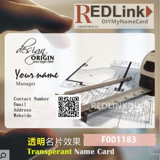 Name Card DIY Building F001183