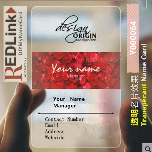 Name Card DIY Business Y000064