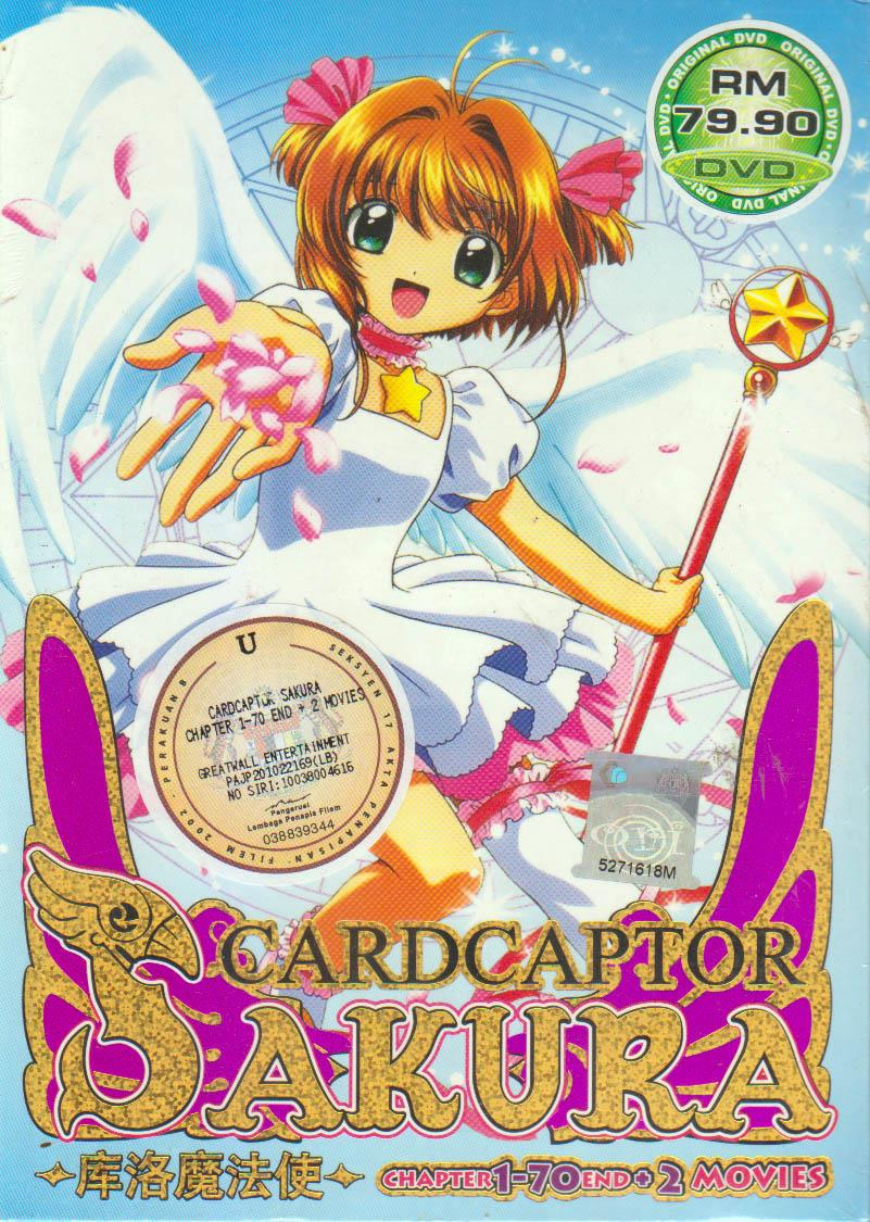 Cardcaptor Sakura 1-7 End + 2 Movie DVD