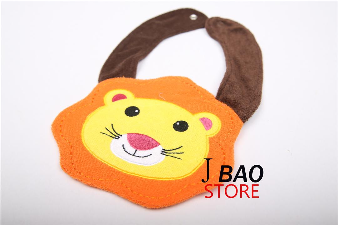 Carter's Lion Design Waterproof Baby Bibs / Bib