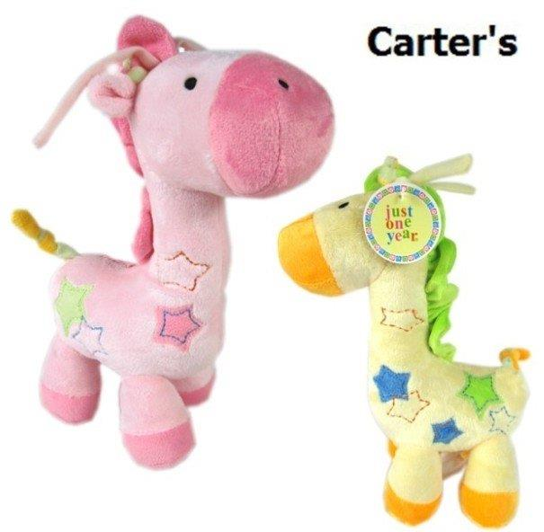 Carters Baby Toys 39