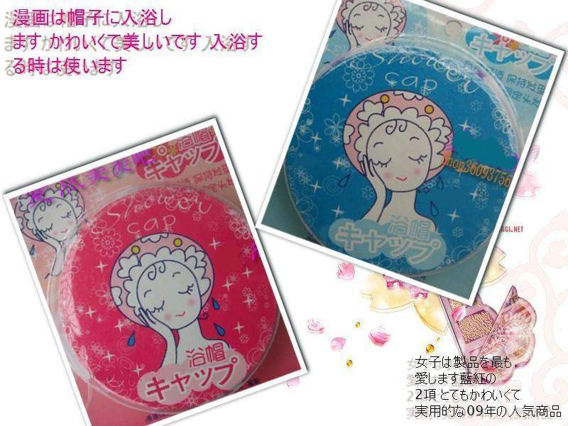 Cartoon Shower Cap 11171