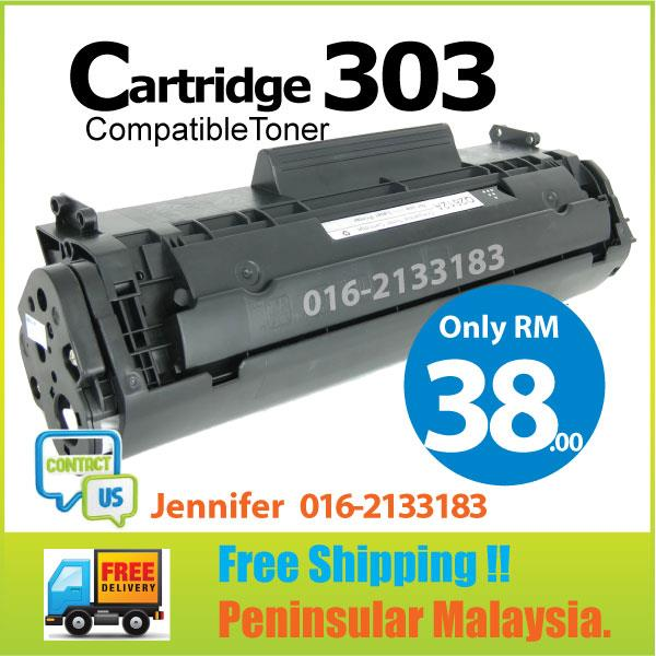 MY Cartridge 303/Cartridge303 Toner Compatible Canon LBP2900 LBP3000