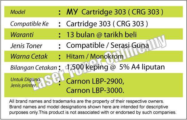 MY Cartridge 303/CRG303/CRG Compatible Canon LBP 2900 3000 Laser Toner