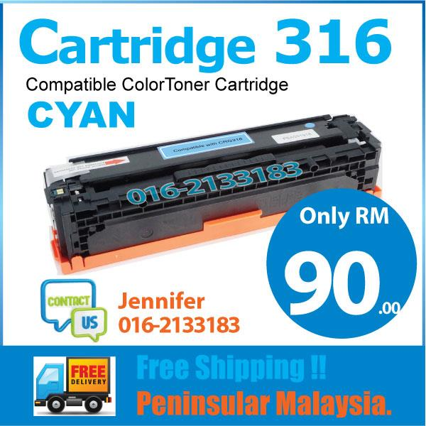 Cartridge 316/CRG316 Cyan@Compatible Canon LBP5050n MF8030cn LBP5050