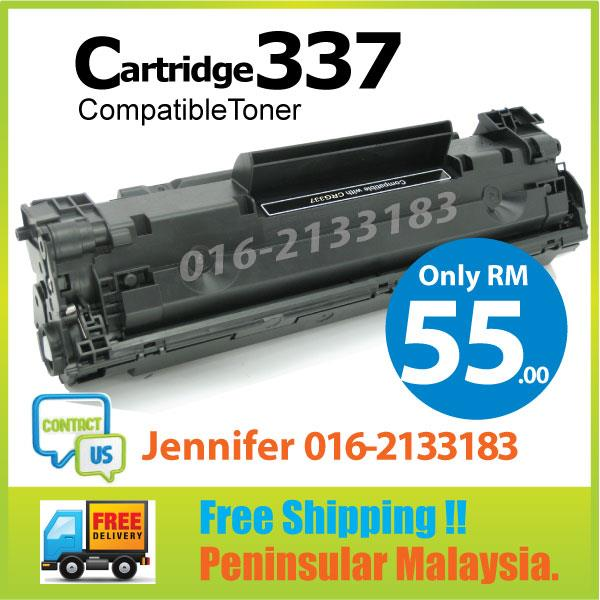 MY Cartridge 337/CRG337/Cartridge337 Compatible Canon MF 211 212w 221d