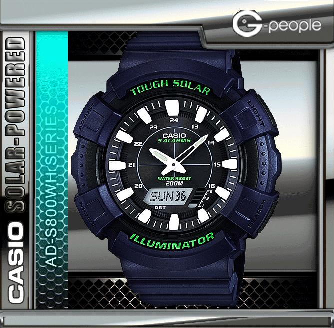 CASIO AD-S800WH-2A SOLAR POWERED WATCH ☑ORIGINAL☑
