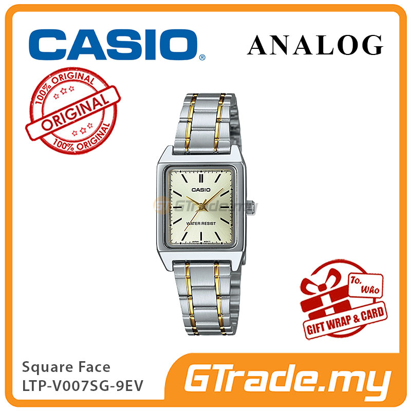 CASIO ANALOG LTP-V007SG-9EV Ladies Watch | Square Face Gold Band