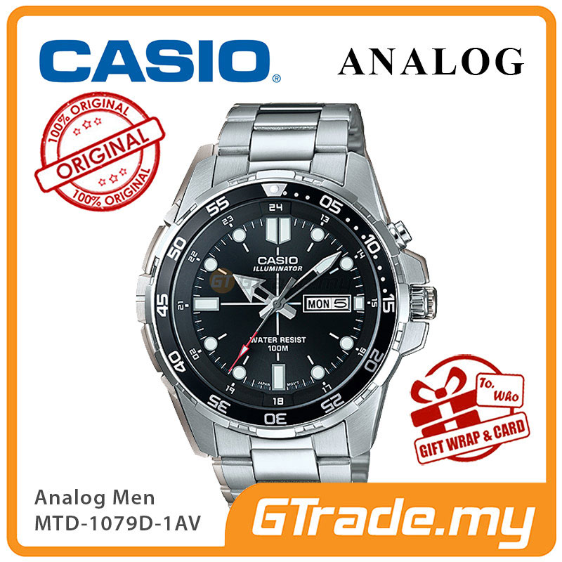 CASIO ANALOG MTD-1079D-1AV Mens Watch | Super illuminator Steel Case