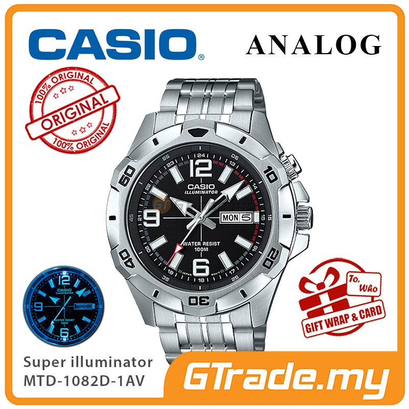 CASIO ANALOG MTD-1082D-1AV Mens Watch | Super Illuminator Light