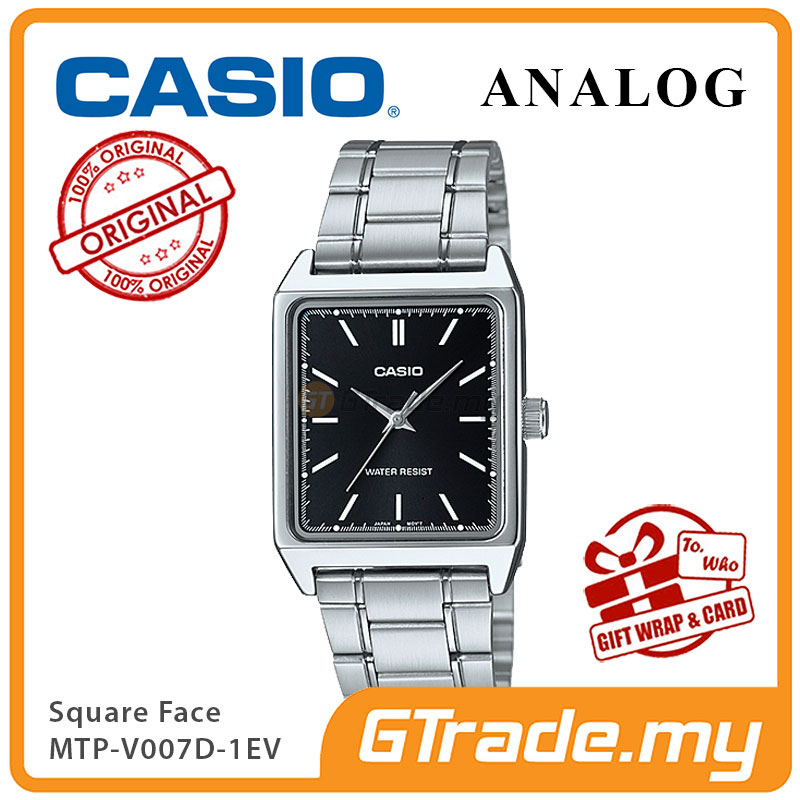 CASIO ANALOG MTP-V007D-1EV Men Watch | Square Face Steel Band