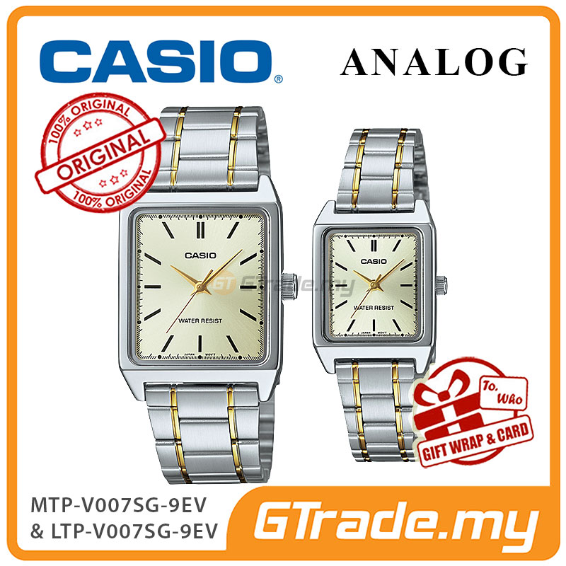CASIO ANALOG MTP-V007SG-9EV & LTP-V007SG-9EV Analog Couple Watch