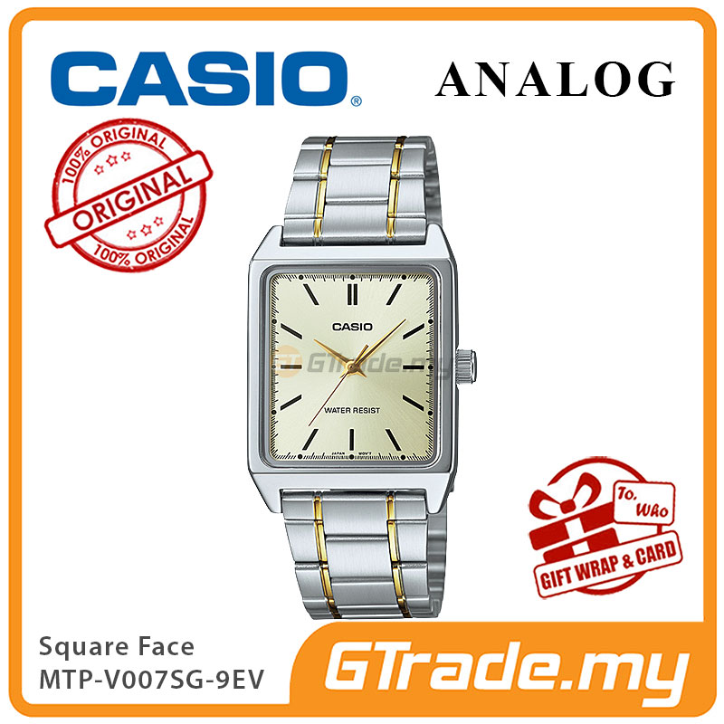 CASIO ANALOG MTP-V007SG-9EV Men Watch | Square Face Gold Band