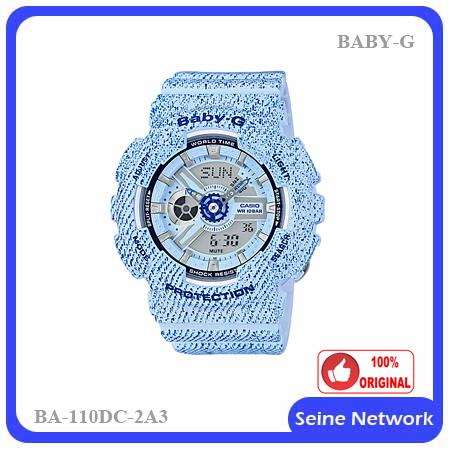 CASIO BABY-G BA-110DC-2A3 WATCH【ORIGINAL】