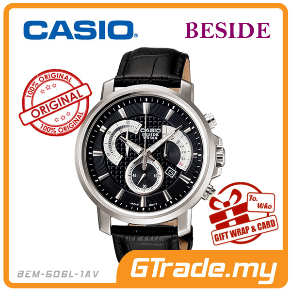 CASIO BESIDE BEM-506L-1AV Chronograph Watch | Retro Day Date Disp.