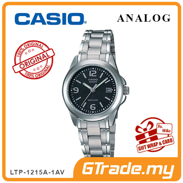 CASIO CLASSIC ANALOG LTP-1215A-1AV Ladies Watch | Steel Date Display