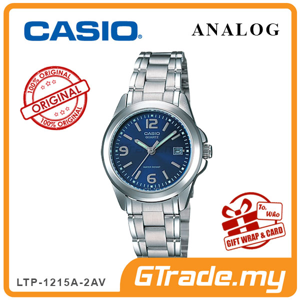 CASIO CLASSIC ANALOG LTP-1215A-2AV Ladies Watch | Steel Date Display