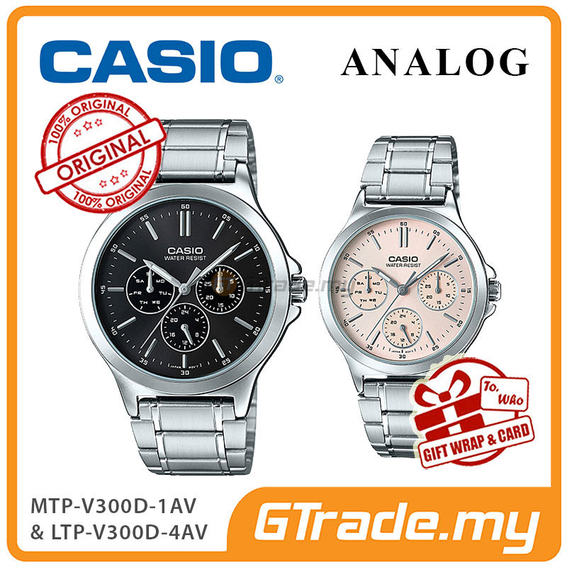 CASIO COUPLE MTP-V300D-1AV & LTP-V300D-4AV Analog Watch