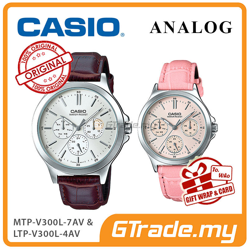 CASIO COUPLE MTP-V300L-7AV & LTP-V300L-4AV Analog Watch