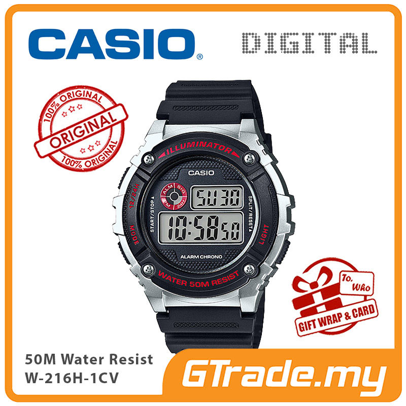 CASIO DIGITAL W-216H-1CV Watch | Alarm 50 Meter Water Resist