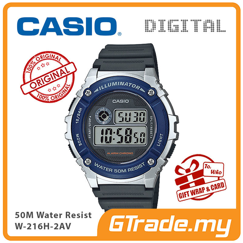 CASIO DIGITAL W-216H-2AV Watch | Alarm 50 Meter Water Resist