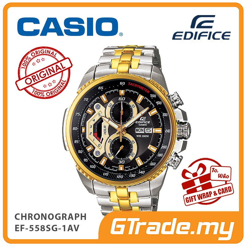 CASIO EDIFICE EF-558SG-1AV Chronograph Watch | Silver Gold Retrograde