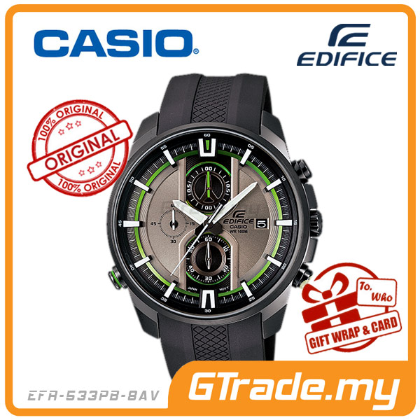 CASIO EDIFICE EFR-533PB-8AV Chronograph Watch | LED Illuminator