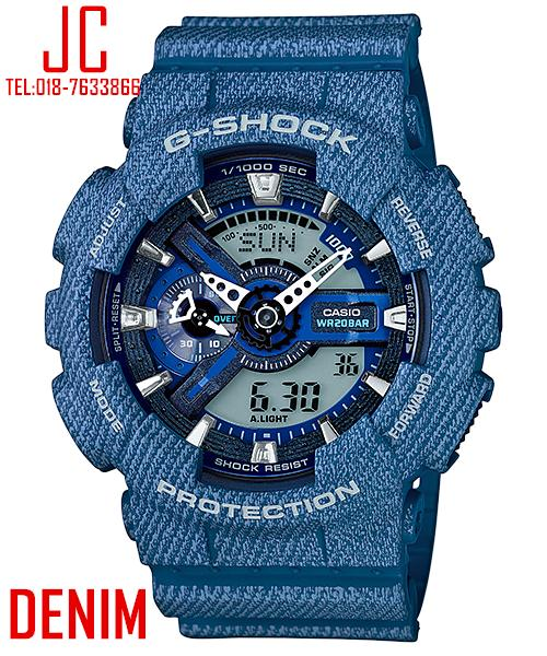 CASIO G-SHOCK DENIM SERIES GA-110DC-2A ☑ORIGINAL☑
