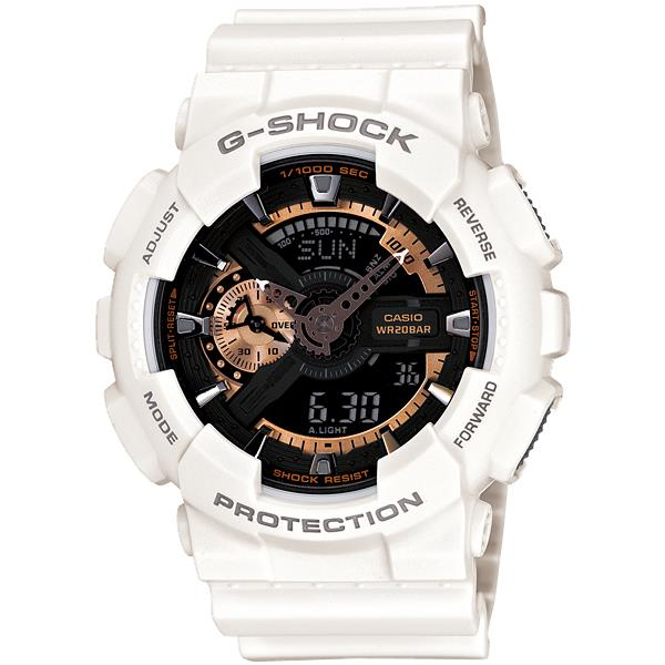 Casio G-Shock GA-110RG-7A LED Auto Light Resin Watch With Warranty