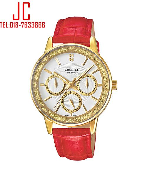 CASIO MULTI-HAND LADY LEATHER LTP-2087GL-4AV