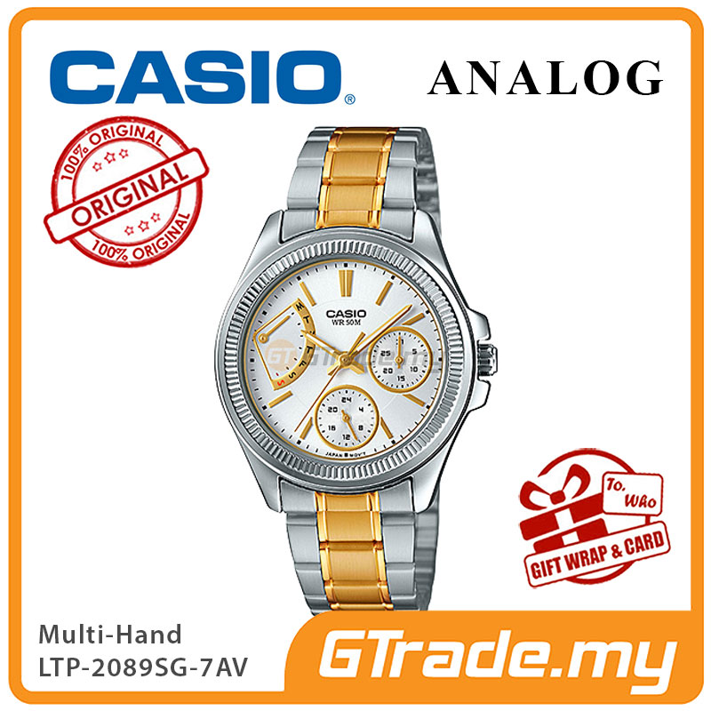 CASIO MULTI-HANDS LTP-2089SG-7AV Ladies Watch | 50 Meter Water Resist
